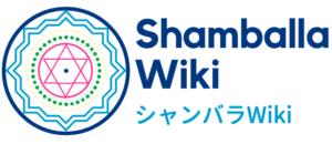 シャンバラwiki